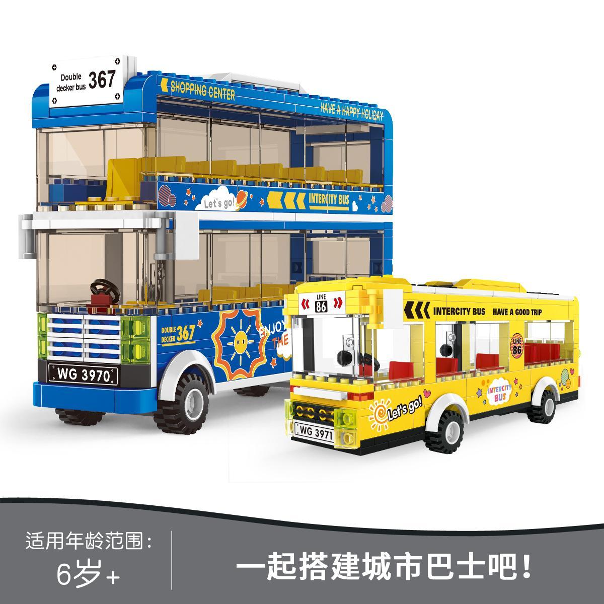 City Bus Auto Spielzeug Montage Blöcke Spielzeug für 02 Blöcke Gebäude Intelligenz Gebäude Granulum Doppeldeck Fahrzeug Kinder Spielzeug Kinder Ladop