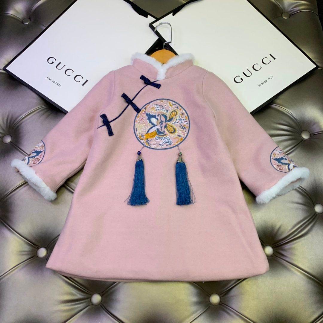 Nova moda infantil roupas meninas menina vestido de alta qualidade grátis o transporte ocasional elegante @ 191126 # A144