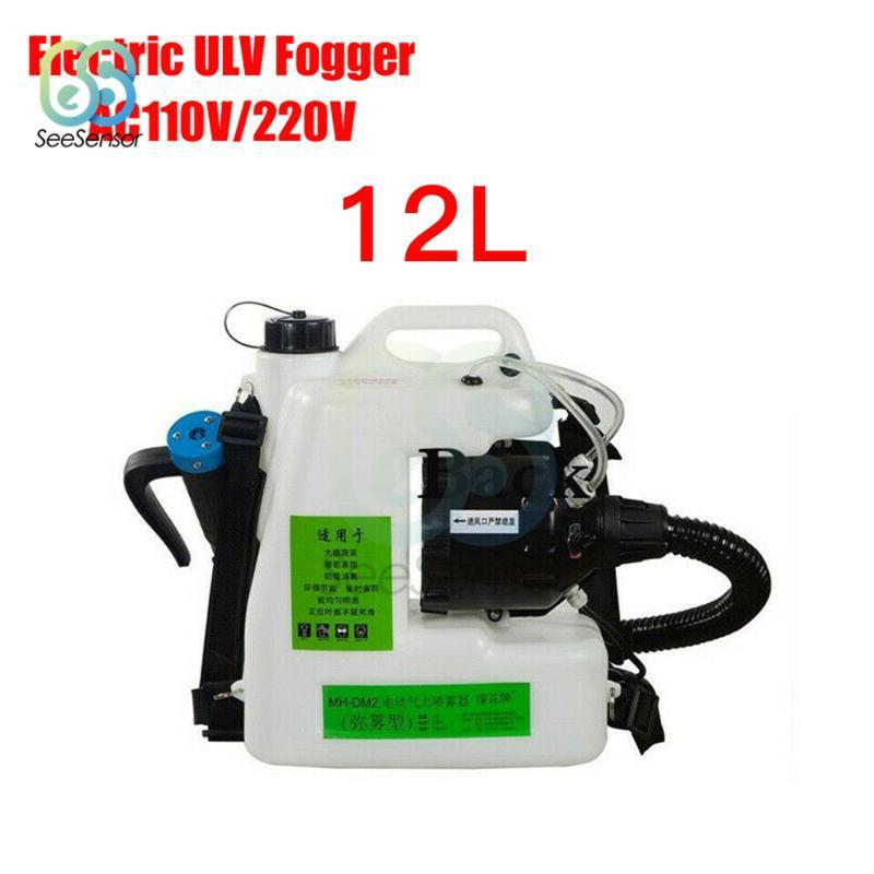 110V 220V 12L Sac à dos électrique ULV brumisateur ultra faible capacité de désinfection Pulvérisateur tueur de moustique électrique froide Fogging machine
