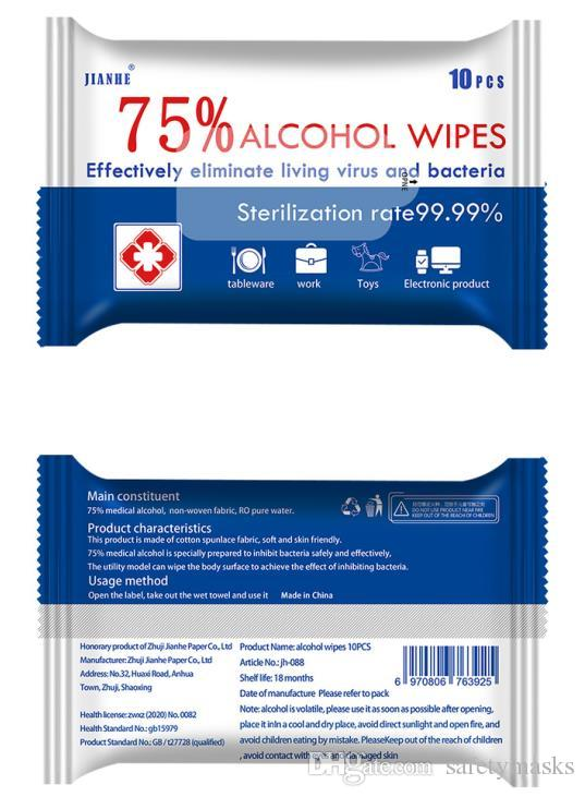 75 % 알코올 소독 물티슈 4.7 * 7 인치 살균 젖은 닦아 소독 DIPE 청소 가정용 10pack 잎사귀