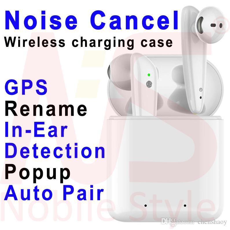 Rumore Cancellare AP2 AP3 GPS Rinomina Mini TWS Auricolari Bluetooth H1 chip wireless di ricarica Caso Pop up coppia Aria Auto Pro In Ear Detection Baccelli