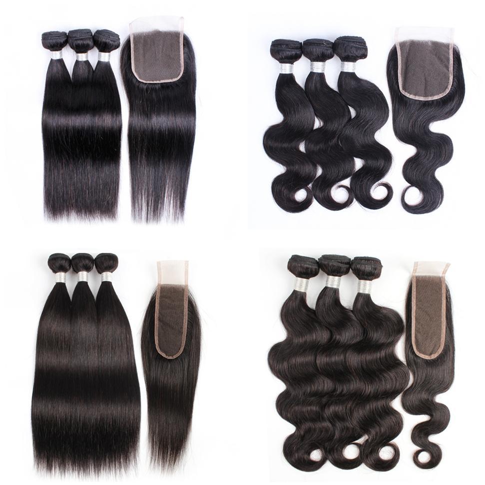 Поцелуй волос бразильское Straight Hair 3 Связки с 4x4 2x6 кружева Закрытие Связки Естественный цвет Объемная волна человеческих волос с закрытием