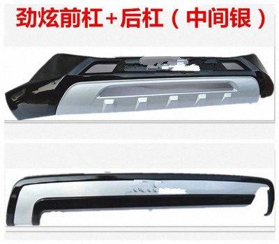 اكسسوارات السيارات ABS + الجبهة الخلفية مصدات السيارات الوفير حامي الحرس التزلج لوحة يليق 2013-2017 MITSUBISHI ASX C32R #