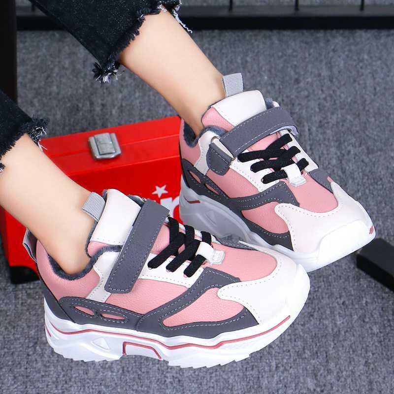popular kids shoes