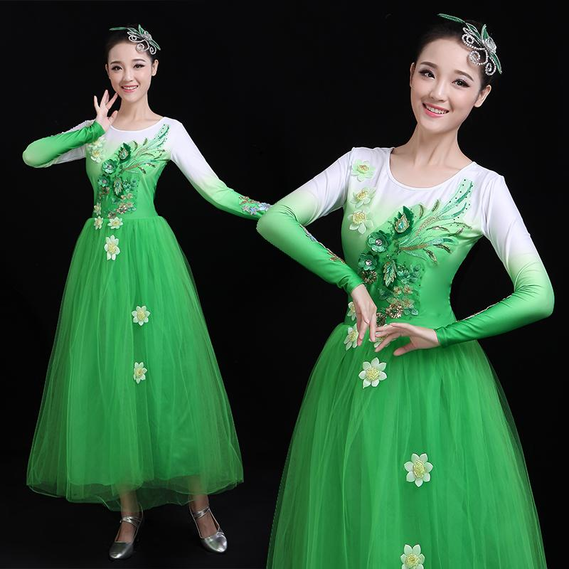 H2610 Women Dance Dress Female Adult Chorus Performance Costumes Chinese Folk Dance Professional Competition Practice Dresses