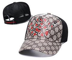 Casquillos del verano tapa de la marca de diseño de bordado sombreros de lujo para los hombres del panel de las mujeres del casquillo del snapback del béisbol ocasional visera Gorras casquette hueso sunhat