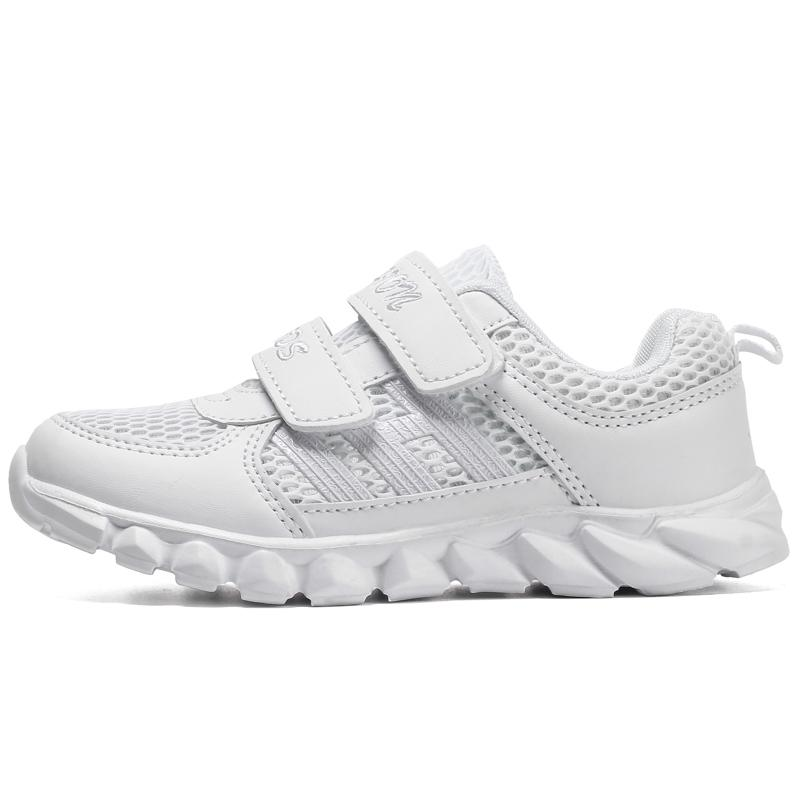 White Boys Girls Leather Sneakers