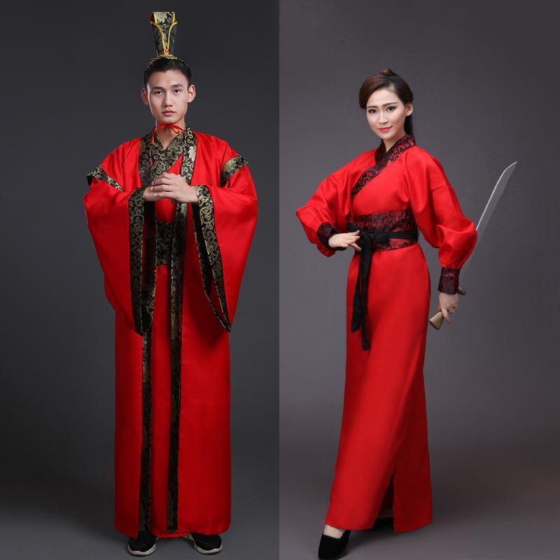نمط زوجين الصينية الملابس أزرق أسود هانفو عيد الميلاد الأحمر زي المرحلة للنساء والرجال الأداء حلي الحزب الزي