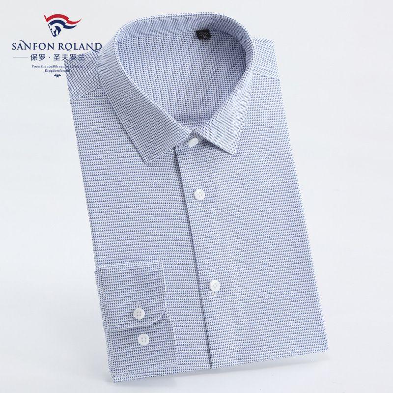 ملابس أعلى نوعية الرجال الدرجة العليا القطن الخالص موانئ دبي جاهزة للارتداء قميص رجالي كم طويل تريم الأعمال الصلبة اللون اللباس الرسمي قمصان DP211