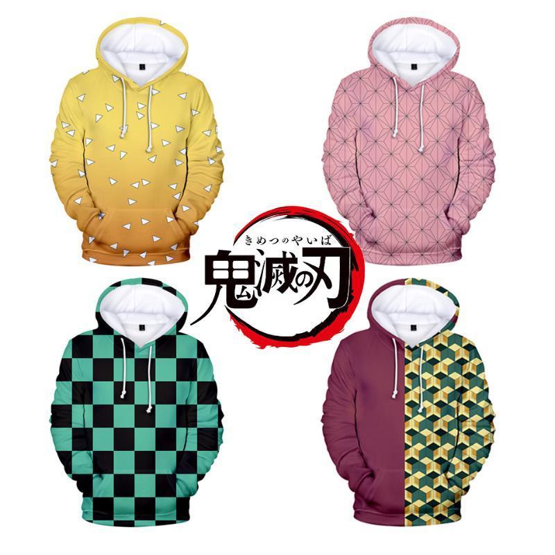 Vendite calde giapponese fantasma di uomo MIE zhi con cappuccio ZAO uomini carbone di bambù Trattamento Lang Voi Fagioli correlati prodotti stampati 3D Ho