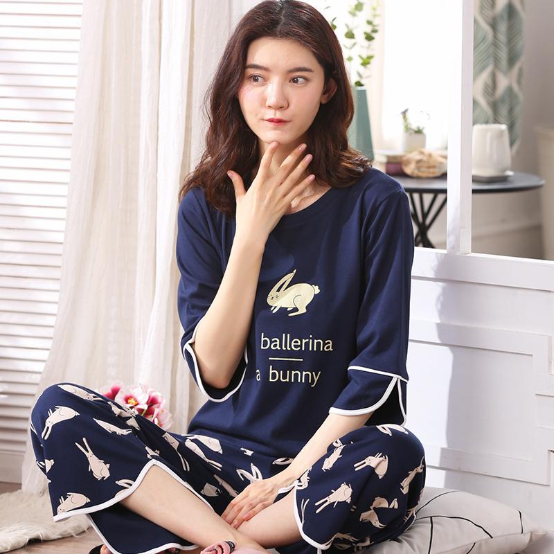 Ropa Mujer encantadora ropa de ocio de la personalidad de primavera y verano impresión blanca de tres cuartos de las mujeres Pijamas de mujeres Pijamas Set