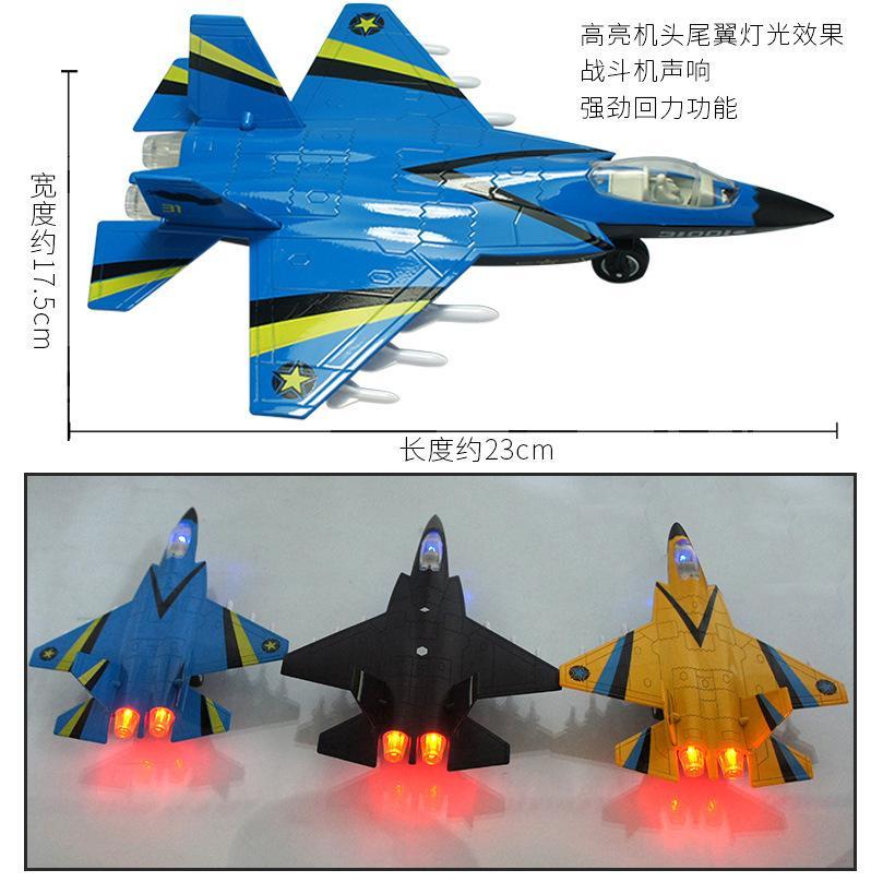Caipo J-31 Звук и свет воин Alloy истребитель модель самолета модель самолета игрушка 51513a в штучной упаковке