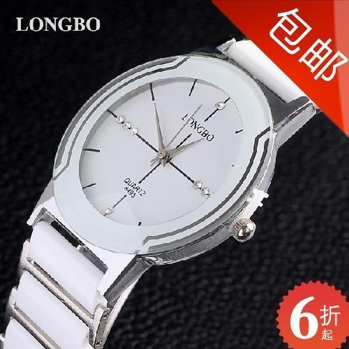 Luxus Keramik Wasserdicht Sport Frauen-Armbanduhr, freies Verschiffen-hochwertiger Frauen-Stahl Keramik Strass Uhren 8493