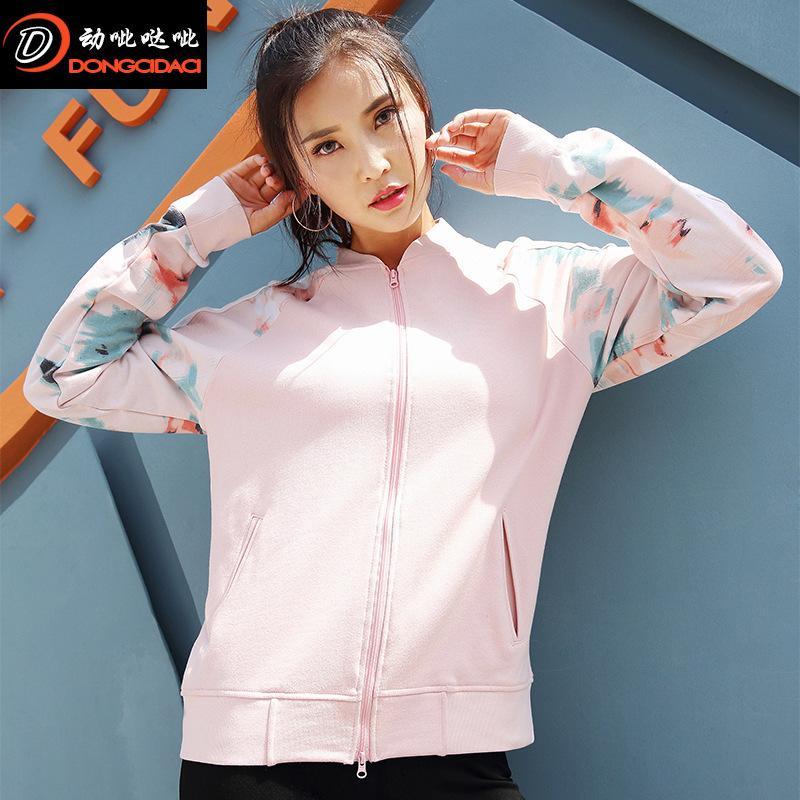 Brasão Sweater Sports Impressão solto Correndo Academia Yoga manga comprida Lazer Top Feminino