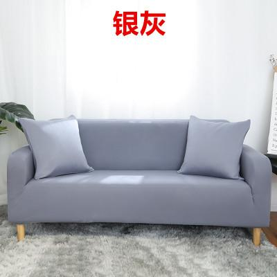 Miraculous Classic Trend Solid Color All Inclusive Sofa Cloth Cover Net Red Lazy Sofa Cover Universal Set Simple L Shaped Chaise Longue Wingback Chair Covers Pabps2019 Chair Design Images Pabps2019Com