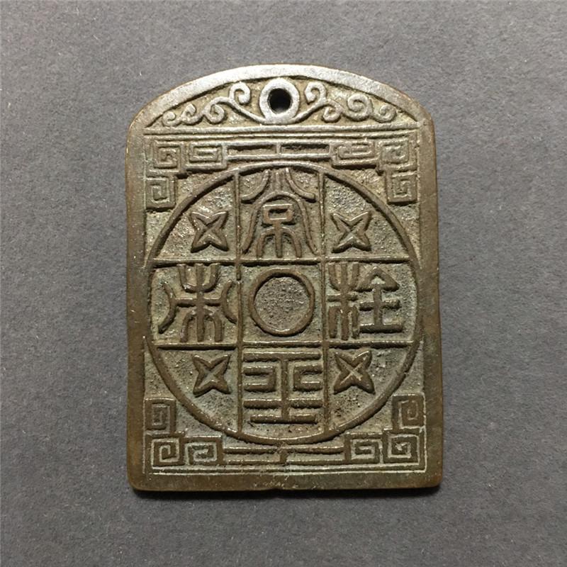 Antica di rame cinese moneta da collezione di buon auspicio Feng Shui denaro in ottone spendere soldi (Tong Gua Pai)