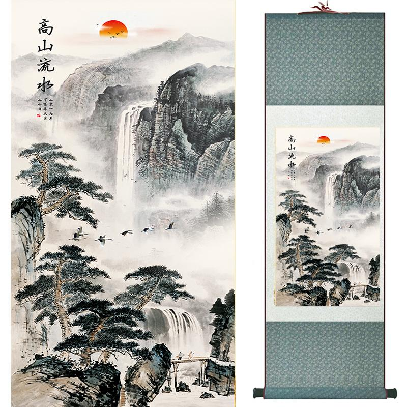 2021 The Mountain And The River Chinese Painting Scroll Painting Painting Landscape Art House Decoration Photo 19050702 From Cn9009 15 08 Dhgate Com