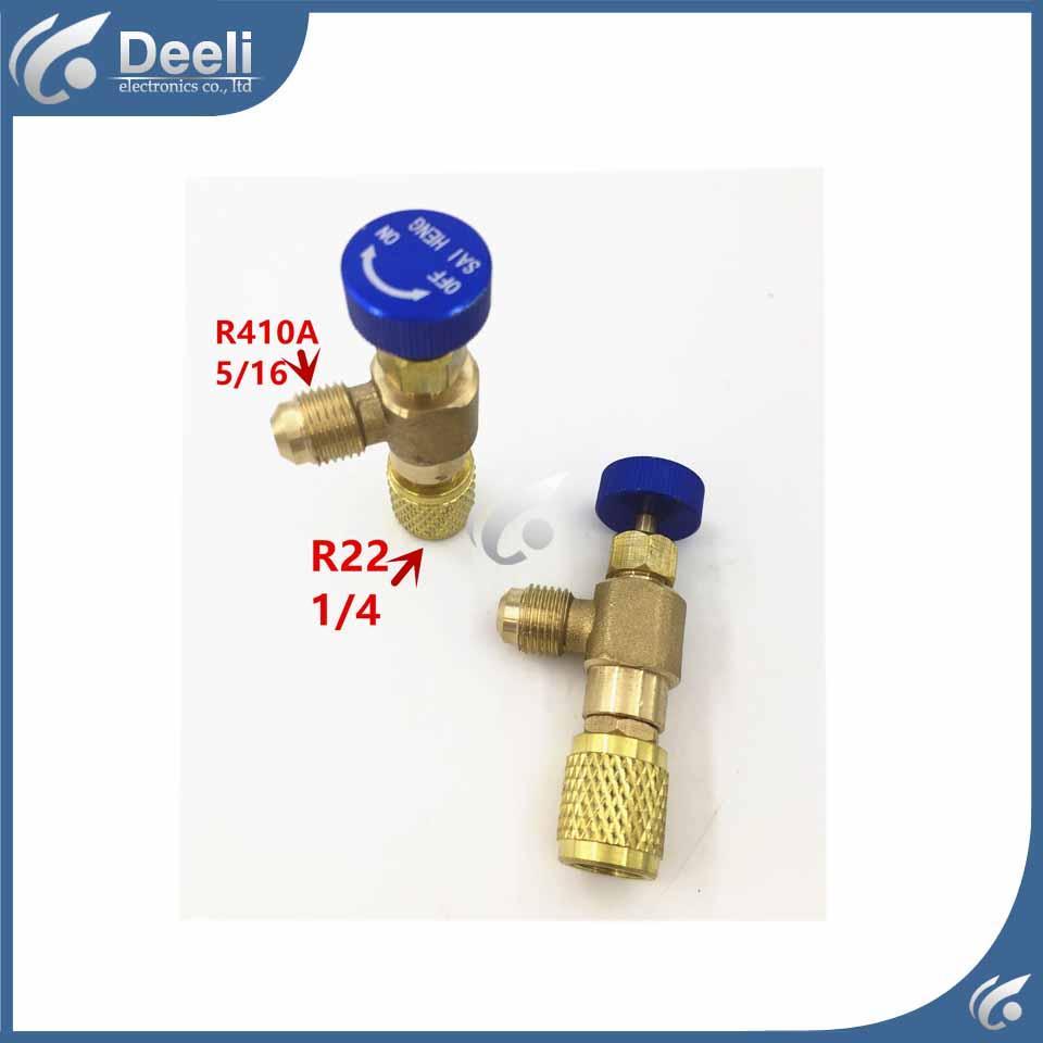 Valf R410A R22 şarj Adaptör soğutucu tutma kontrol vanası özellikle klima şarj 2 adet / lot yeni Soğutma