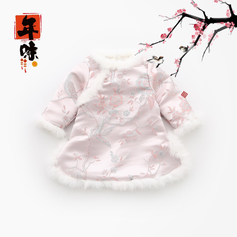 Весенний Фестиваль Девушка Розовый Cheongsams Платье Китайские Традиционные Костюмы Тан Костюм Вышивка Плотно Bodycon Новорожденных Девочек Платье