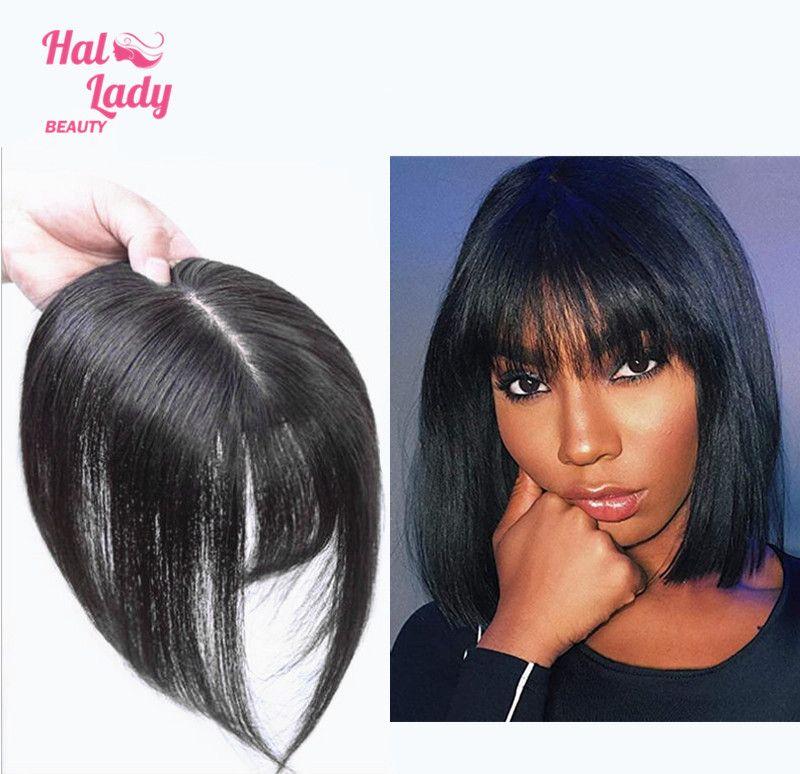 Гало Леди красоты клип в челкой человеческих волос невидимый бесшовные бахрома бразильский волосы прямые Реми для женщин незначительная потеря