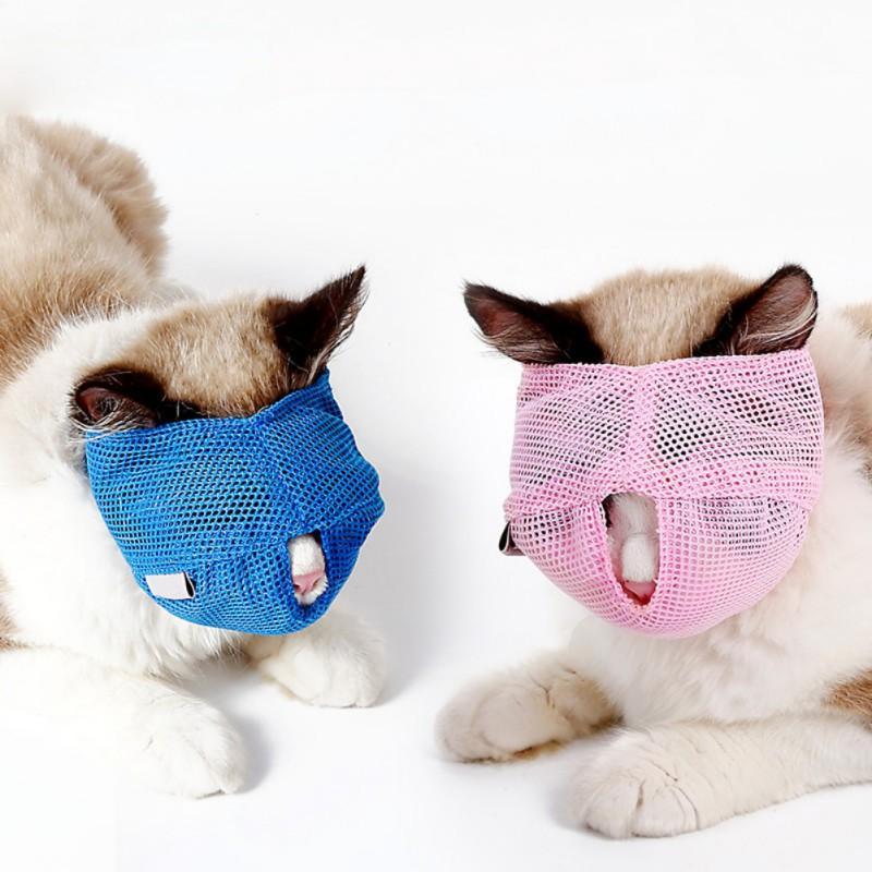 2018 Mesh respirant beau chat Anti Bite museaux Outil Voyage Cat Bath Beauté Toilettage Chat Bathing Sac Pet Supplies