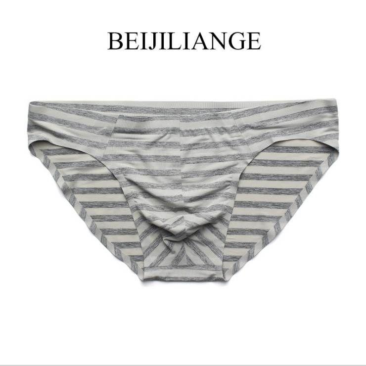 Men Elastic Seamless Underpants Breathable Briefs Ice Silk Low Waist Underwear