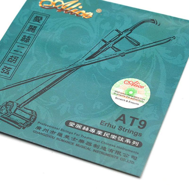10 Sets Alice AT9 Erhu Strings Stainless Steel Silver Wold Strings 1st-2nd Free Shipping
