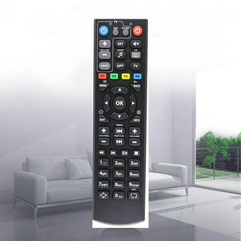 Высококачественная дешевая цена черный пульт дистанционного управления для MAG250 linux system IPTV SET TOP BOX
