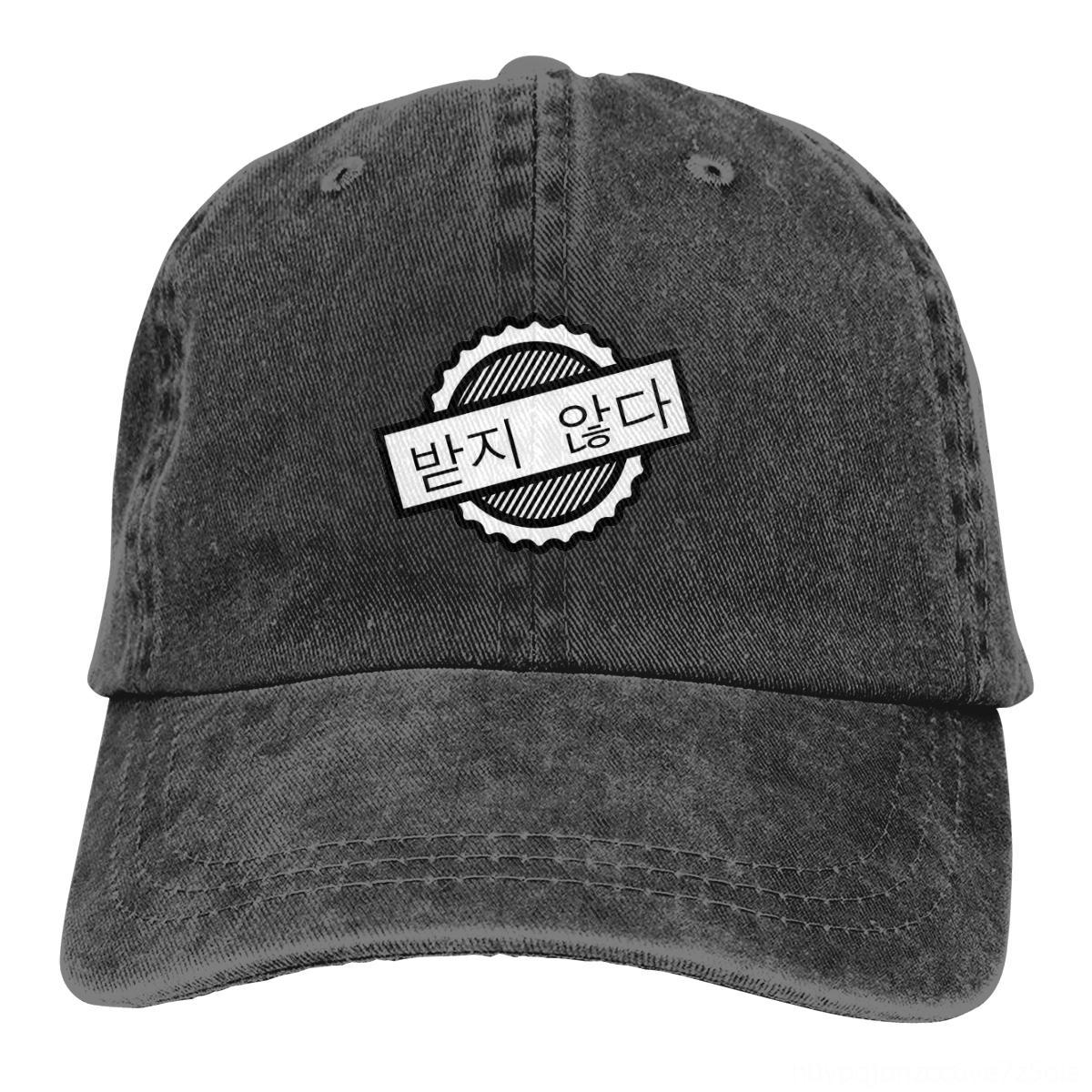 Kusur Siyah Damga yılında Kore Dili Etiket Sticker Retro Şapka s Şapka, Atkı Eldiven Bay Bayan Casual Cap Güneş O için Beyzbol Hat Yıkanmış