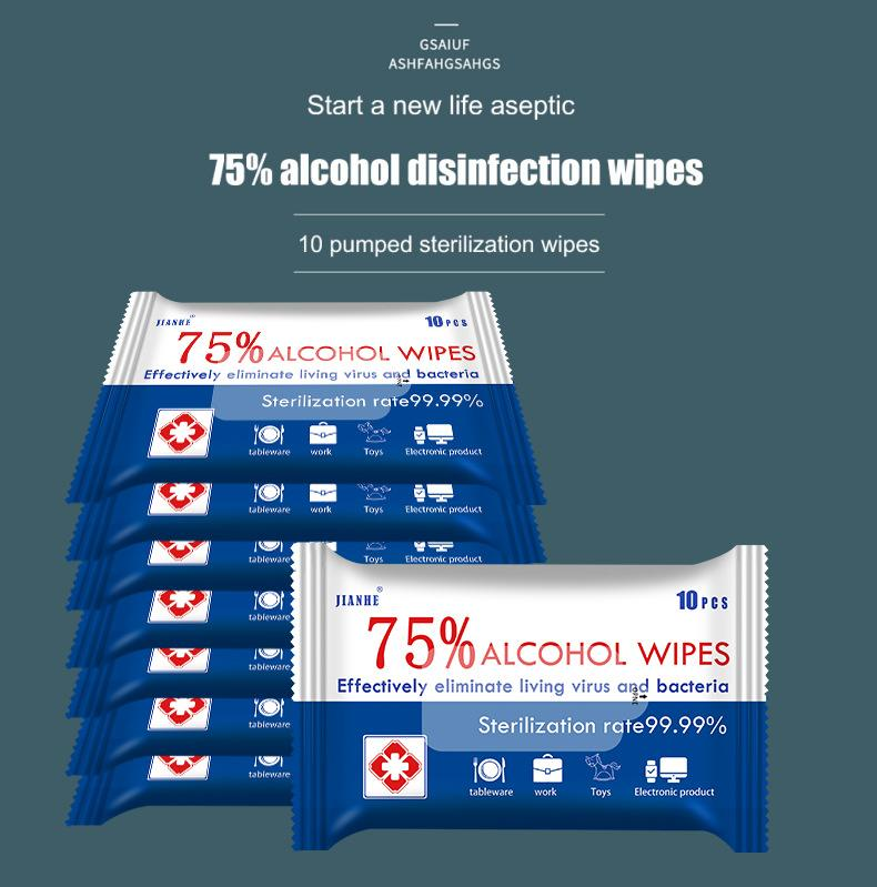 DHL disposable Alcohol Wet Wipes Disinfection 10pcs/Pack Portable Alcohol Swabs Pads Wipes Antiseptic Cleanser Cleaning Sterilization