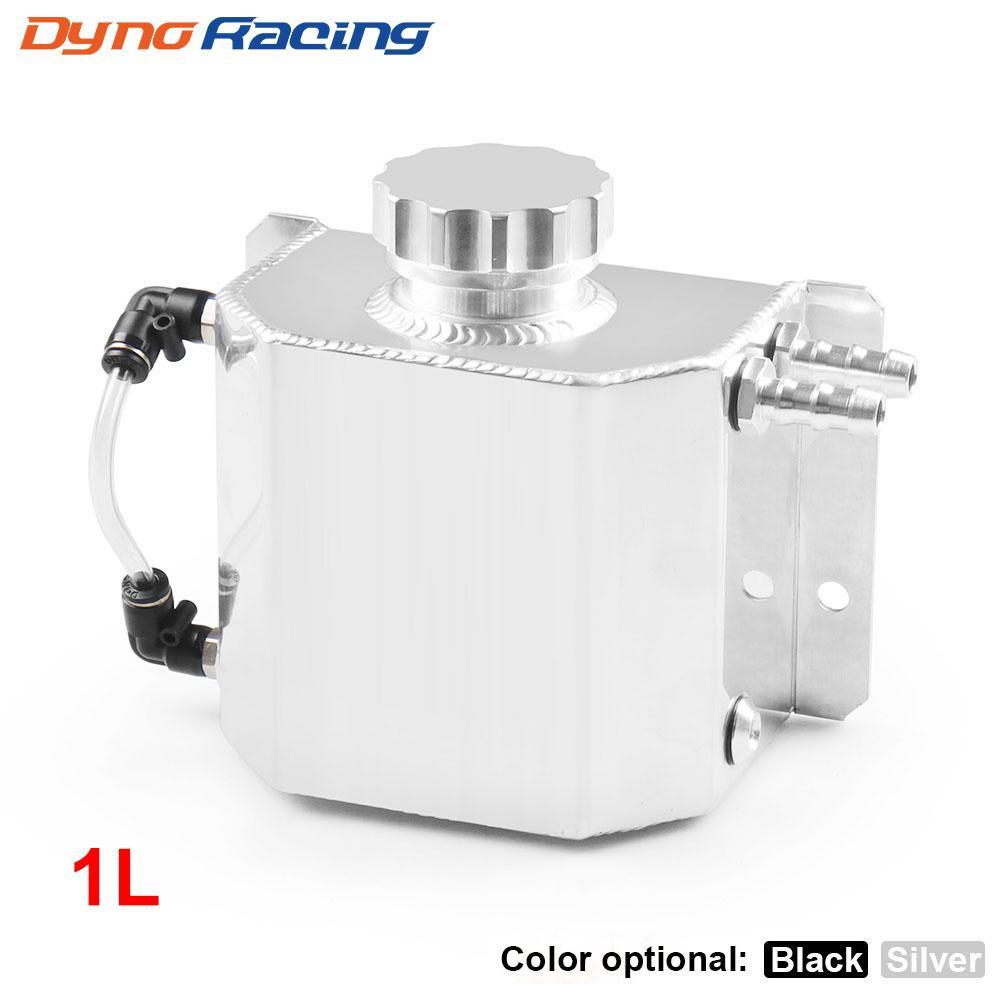 Genel su tankı veya yağ tankı litre alüminyum alaşımı motor yağı toplama tankı solunum kutusu radyatör taşma kutusu 1