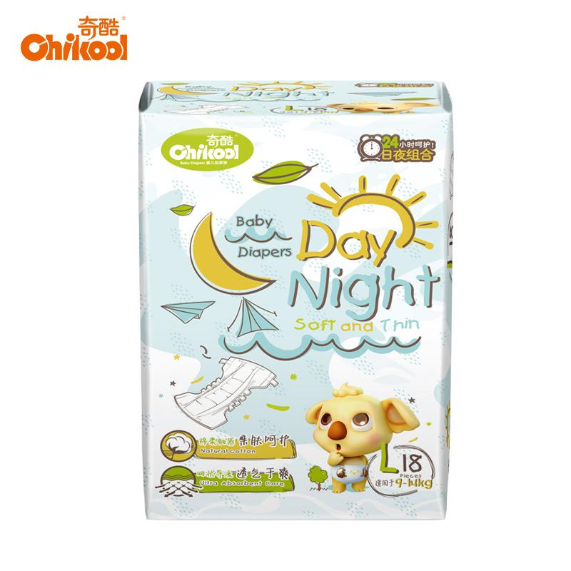 Chikool DAY & NIGHT breathable disposable baby diapers for children haggies diapers care dry and soft size 4