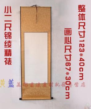 03 Çinli hat sanatı malzemeleri boş hat boyama kaydırma asılı kaydırma yarı pişmiş ipek Xuan kağıdı hat kaydırma taklit