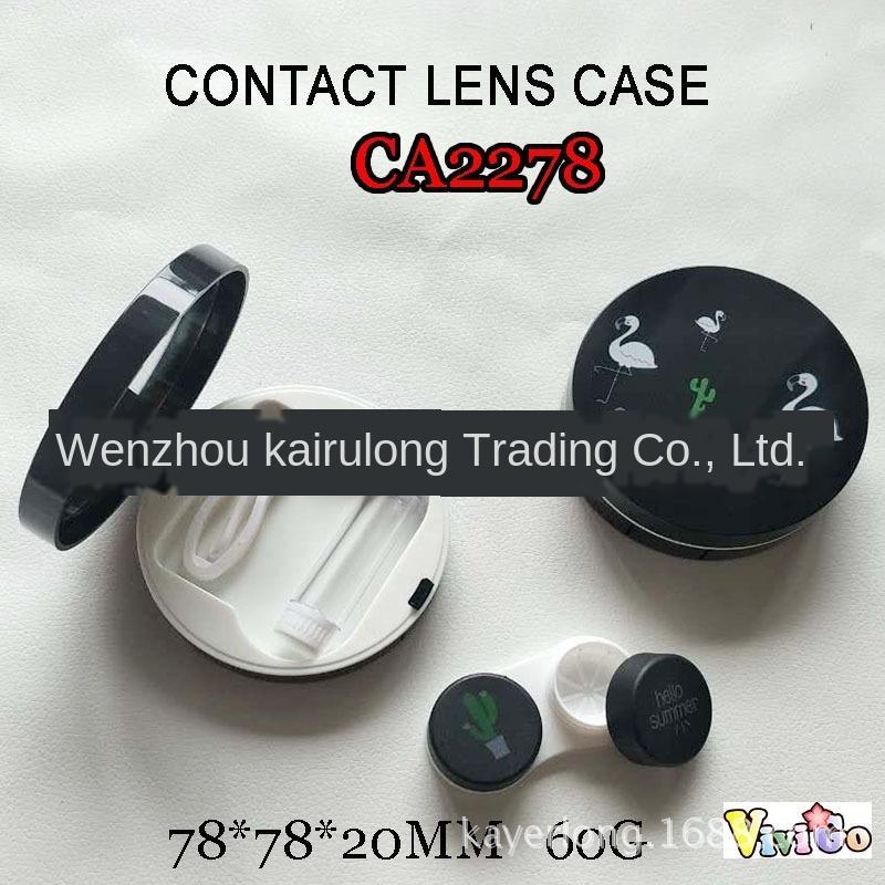 Mori soins infirmiers Flamingo cas de cas lunettes rondes dessin animé boîte lunettes invisibles boîte de soin de la pupille CA2278