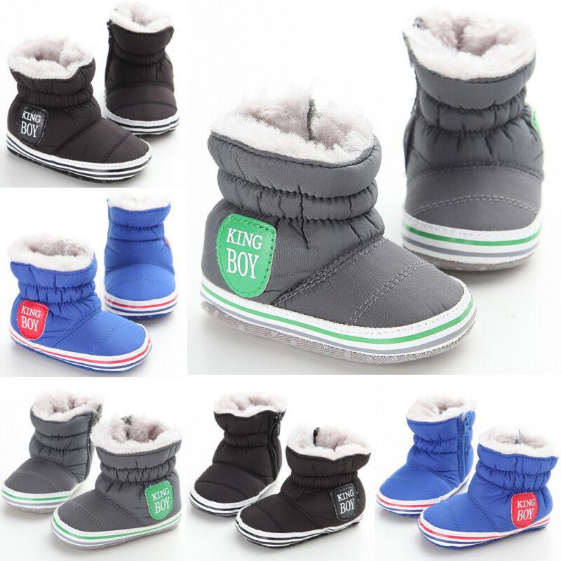 0-18M Baby Shoes Skull Soft Bottom Non-Slip Kid Boy Girl Prewalker Shoes