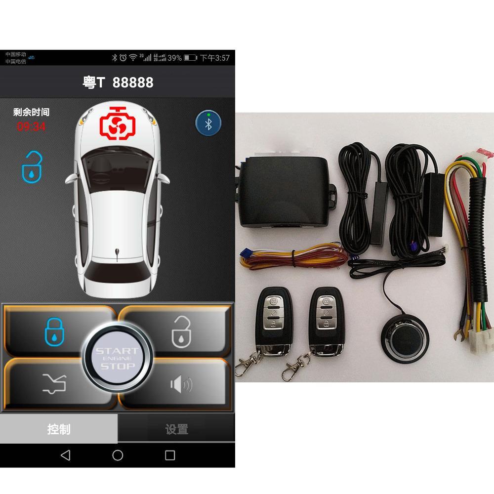 alarma de coche con Arranque automático Arranque remoto sin llave generadores de parada del sistema de escritura de Auto Central tope de bloqueo portátil