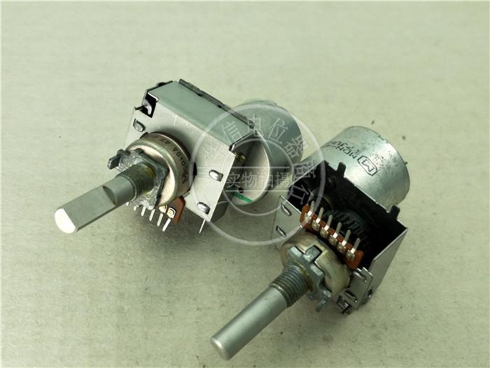 Japan Panasonic 161 Typ Bring Fernbedienung Motor Doppelpotentiometer A50k Griff lang 25mmf 6 Fuß
