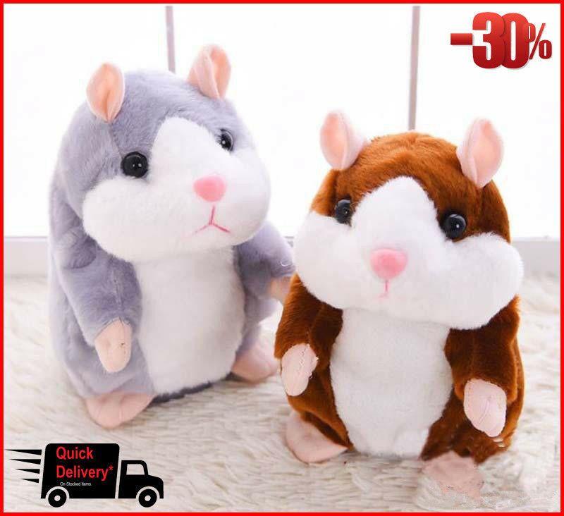 Cheeky Hamster Christmas Baby Kids Gift High Quality NEW