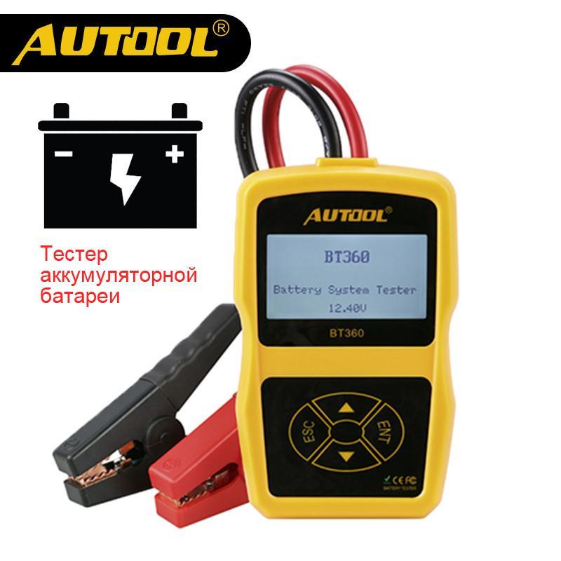 BM2 Car Battery Monitor Tester Diagnostic Tool Analyzer Battery Measurement Unit