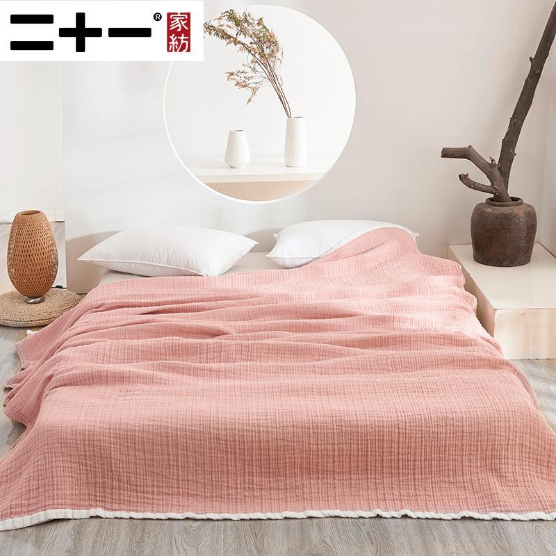 Einundzwanzig A-Klasse Voll Cotton drei Schichten Gaze Handtuch Quilt Garngefärbte Wash aus reiner Baumwolle Abdeckung Teppich Mittagspause Blanket Coupe