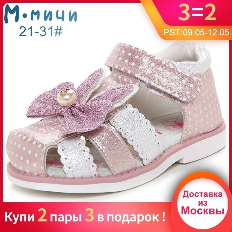 Mmnun Sandalias para niña 2018 Zapatos para niñas Zapatos para niños Sandalias para niñas pequeñas Zapatos de verano de cuero suave Tamaño 22-32 Ml2619 Y19051303