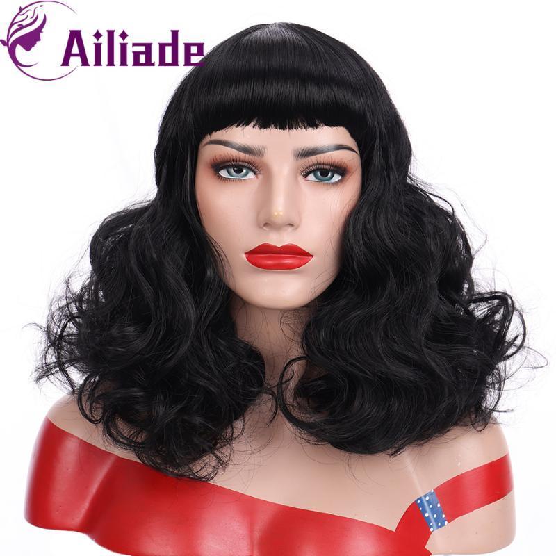 AILIADE Moda Kısa Dalgalı Sentetik Retro Stil Peruk ile Kıvırcık Bangs İki Stiller Kadınlar Günlük / Parti / Cosplay İçin Dayanıklı ısıtın