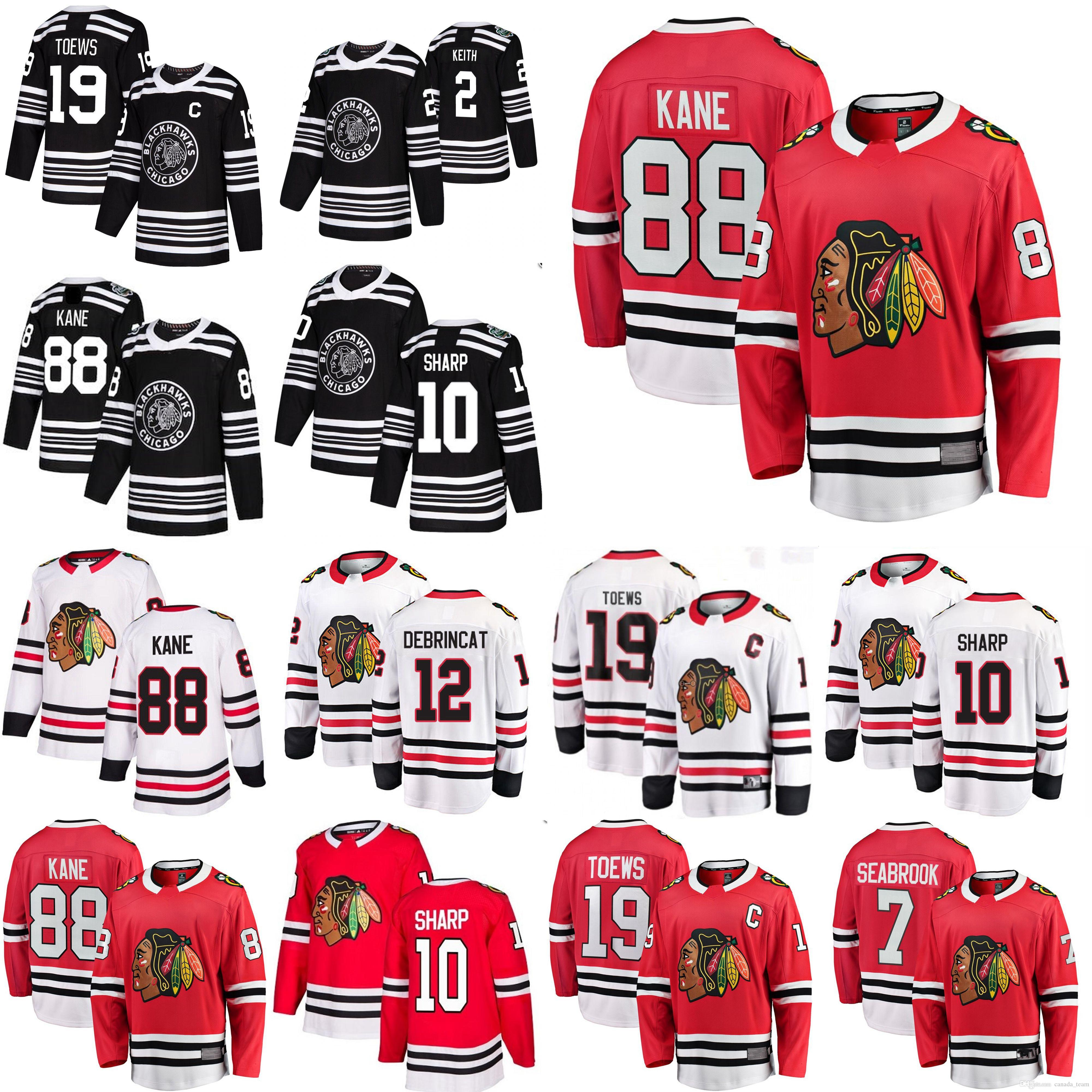 ice jerseys eu