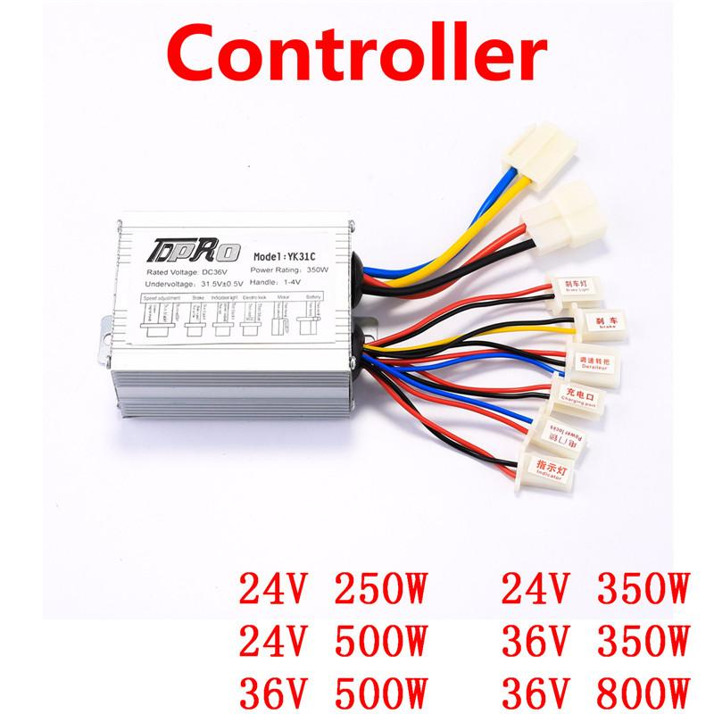 TDPRO 24V / 36V / 48V 350W / 500W 전기 자전거 브러시리스 모터 컨트롤러 속도 E- 자전거 스쿠터