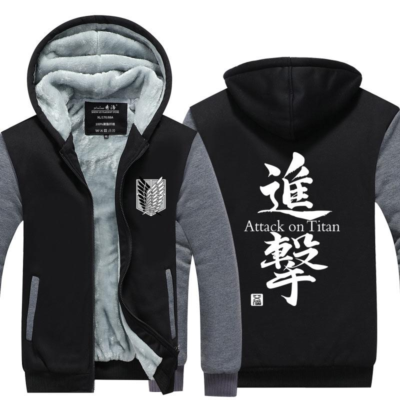 Ataque em Titan Hoodie Thicken fleece Cardigan Brasão de algodão Brasão Zipper Jacket super-aquecer Tamanho camisola Sportwear Hoodie UE
