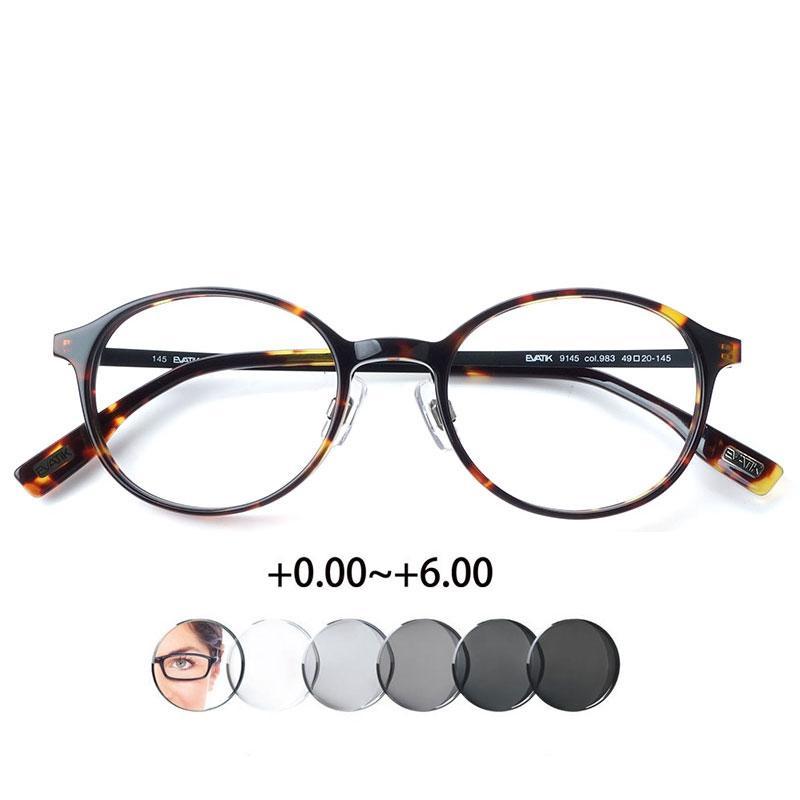 Mujeres fotocromáticas gafas de lectura gafas de sol 0 0,25 0,5 0,75 1 1,25 1,5 1,75 2,5 2,25 2 2,75 3 3,25 3,5 3,75