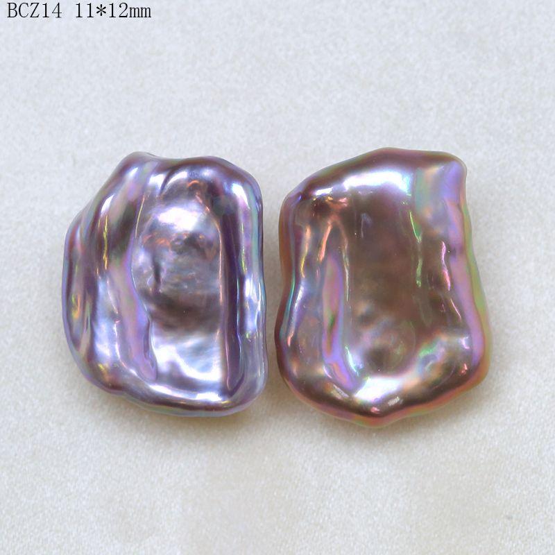 BaroqueOnly голая пара фиолетовый большой размер высокое качество плоские бусины натуральный пресноводный жемчуг для изготовления сережек BCZ T200507