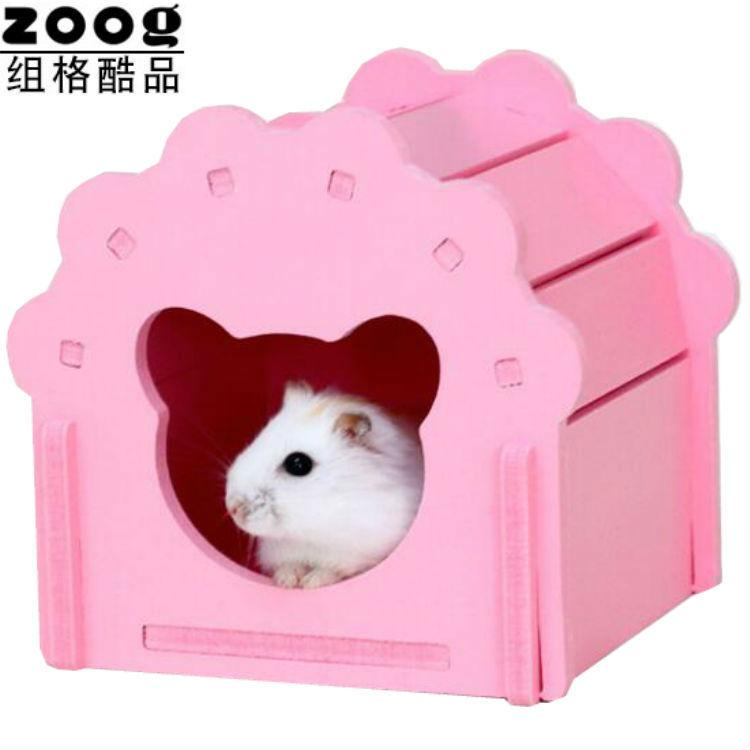 Cross Border Zoog Small Pets Articles Toys Hamster Gold Wire Bear's Sleeping Nest Diy Colour House Pattern Cabin Trumpet