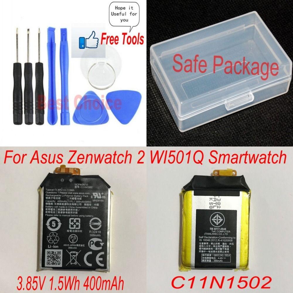 لآسوس Zenwatch 2 WI501Q ساعة ذكية بطارية C11N1502 400mAh 1.5Wh 1ICP4 / 26/33 بطارية ليثيوم أيون + أدوات مجانية