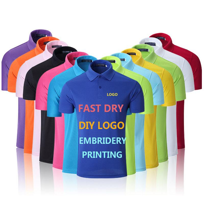 사용자 지정 자 수 / 인쇄 Diy 브랜드 기본 남자 드라이 맞춤 셔츠 맞춤 된 로고 남자 짧은 소매 폴로 칼라 셔츠 SH190718